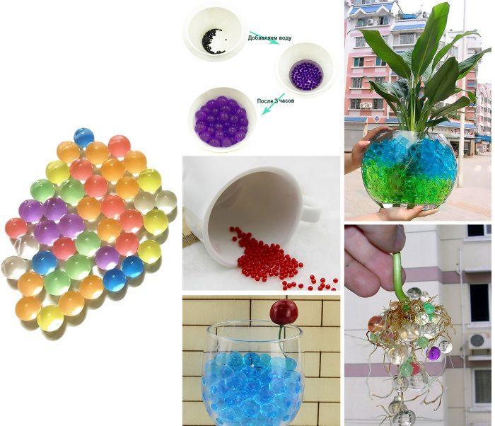 Гидрогель (аквагрунт) для комнатных растений