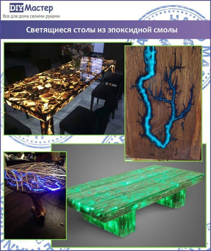 Светящиеся столы из эпоксидной смолы