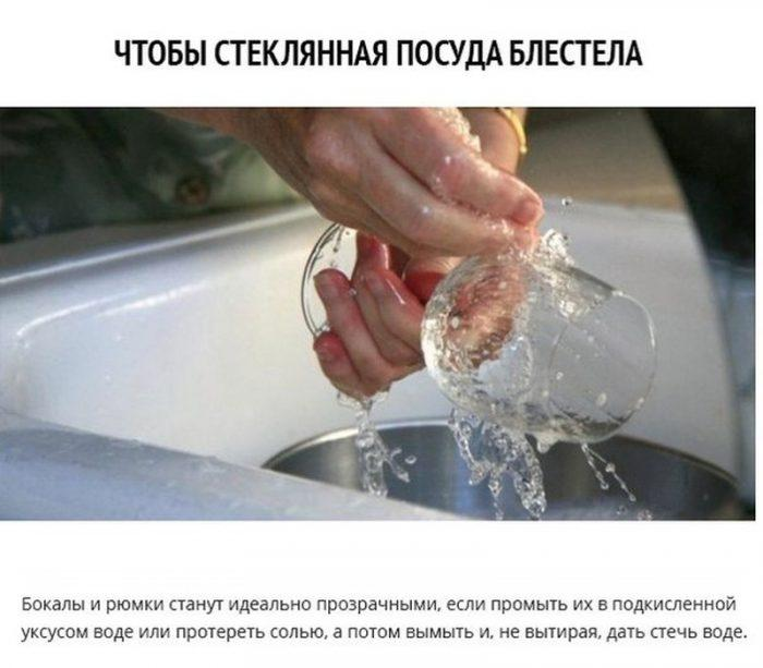 Чтобы стеклянная посуда блестела