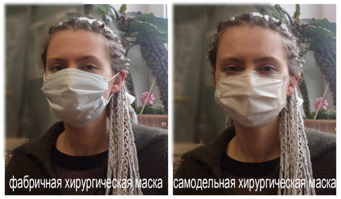 Фабричная маска и самодельная маска