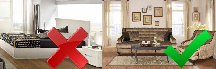 Под мебелью на ножках можно мыть пол, убирать оттуда пыль, поэтому такие варианты лучше