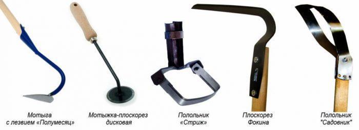 Инструменты для прополки