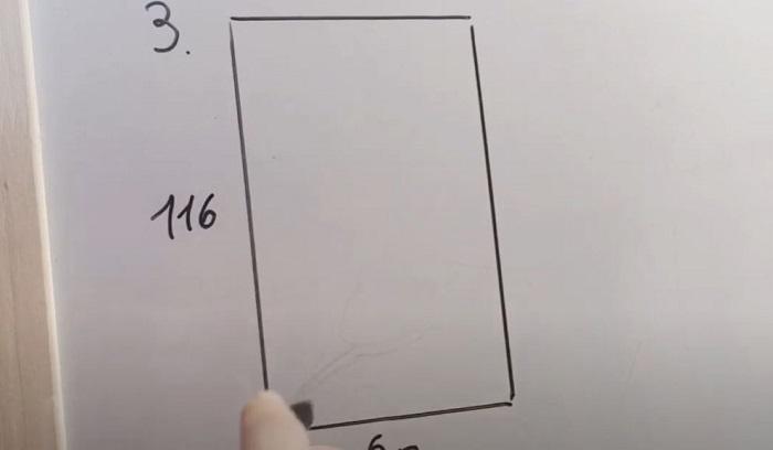 Вначале нарисуйте прямоугольник