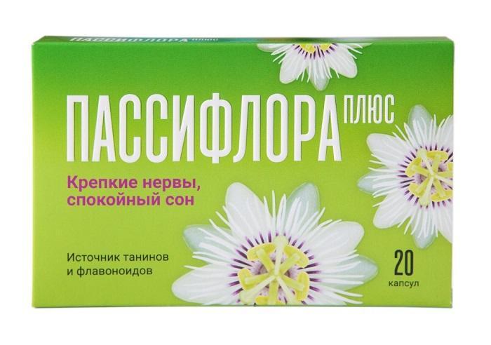 Препарат на основе пассифлоры для хорошего сна
