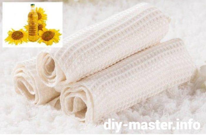 Отбеливание кухонных полотенец растительным маслом